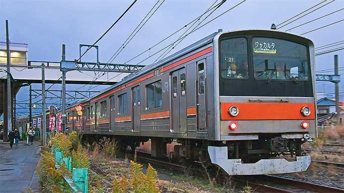 205系M19編成が新津まで配給輸送される
