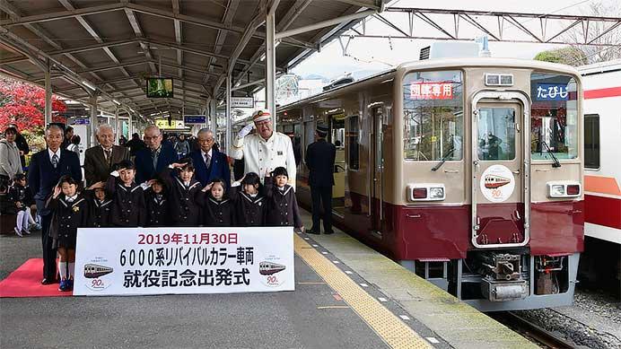 東武で「6000系リバイバルカラー車両」が営業運転を開始