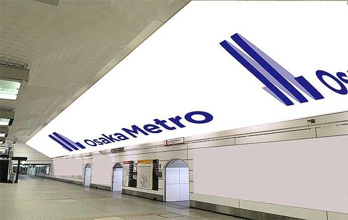 御堂筋線梅田駅に地下空間世界最大のLEDモニタ「Umeda Metro Vision」設置