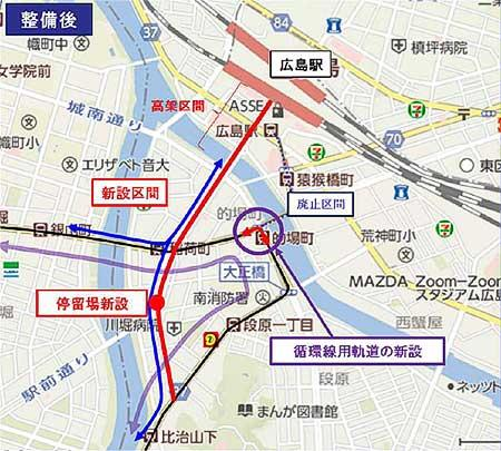 国土交通省,広島電鉄による広島駅南口延伸軌道事業の特許状を交付