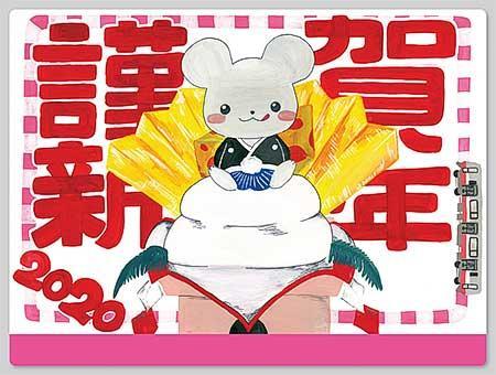 新京成,高校生がデザインした干支ヘッドマークを元日から掲出