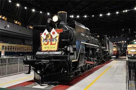 鉄道博物館,転車台上の展示車両を,EF55からC57に変更
