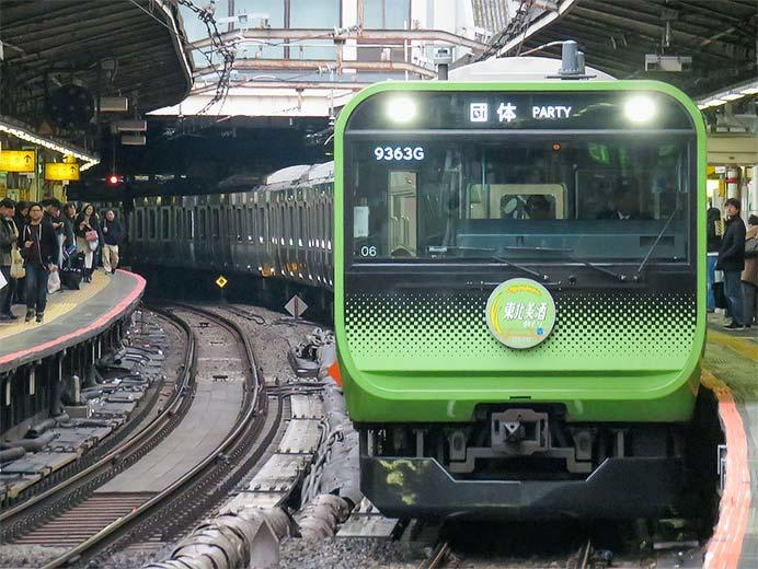 山手線で団体臨時列車が運転される