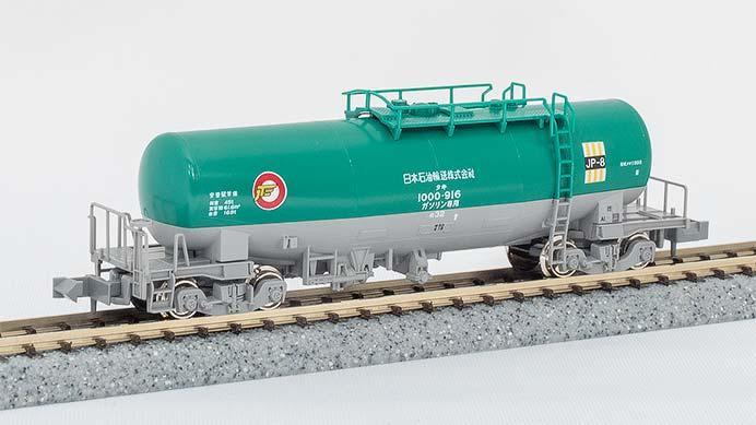 カトー,Nゲージ「DE10 JR貨物更新色」・「タキ1000 日本石油輸送(米軍燃料輸送列車)」 の試作品を公開