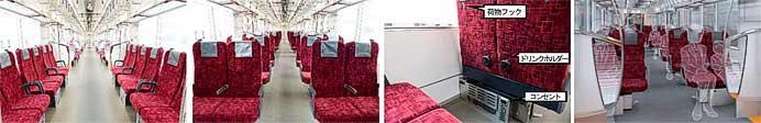 東武・東京メトロ,6月6日から座席指定制列車「THライナー」運転開始
