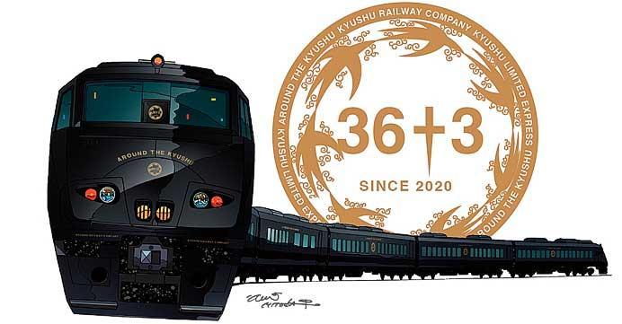 JR九州,D&S列車『黒い787「36ぷらす3」』の車内レイアウトを公開
