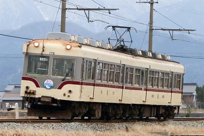 富山地方鉄道でモハ14722+クハ172のラストランイベント