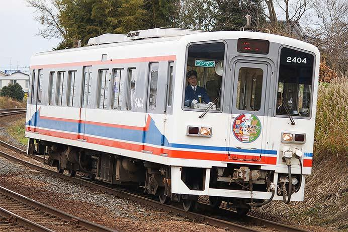 関東鉄道常総線で「冬のお出かけ!キャンペーン」ヘッドマーク