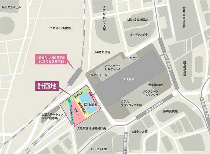 JR西日本,大阪駅の整備計画を発表