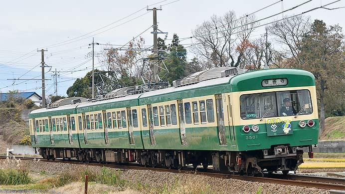 伊豆箱根鉄道で「いずっぱこ GEO TRAIN」の運転開始