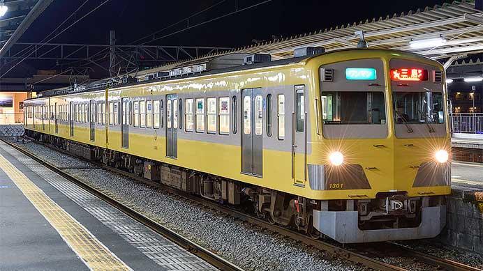 伊豆箱根鉄道1300系に「クリスマス」LED表示