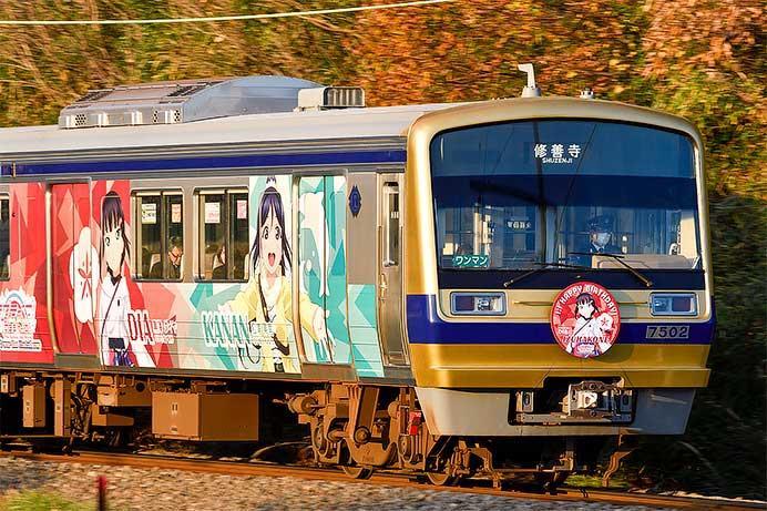 伊豆箱根鉄道「Over the Rainbow 号」にお誕生日ヘッドマーク