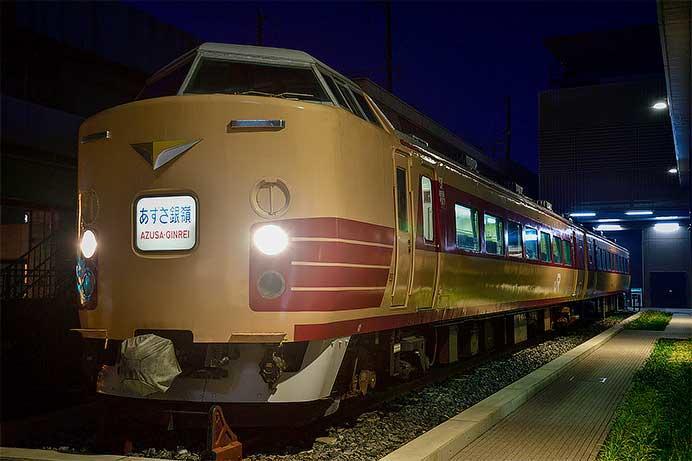 鉄道博物館で『ありがとう2019年!!「年納め」イベント』開催