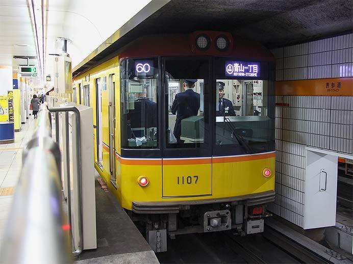 銀座線で渋谷駅大規模工事にともなう区間運休・折返し運転