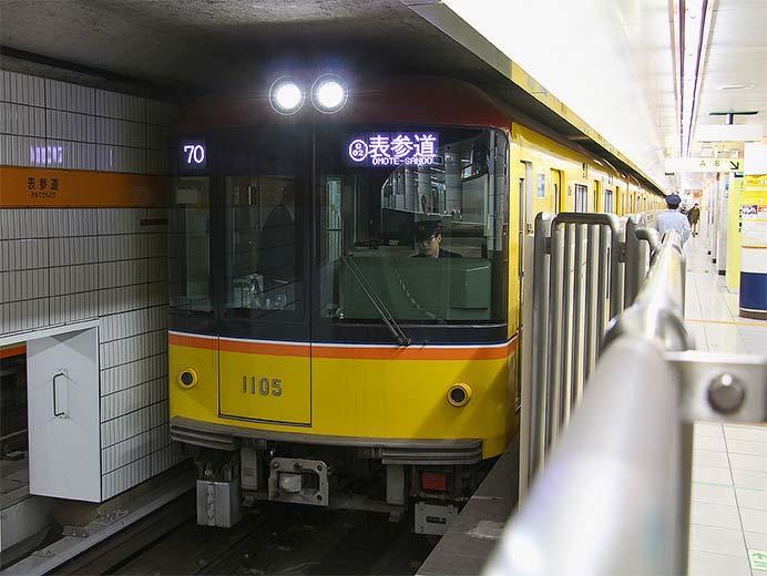 銀座線で渋谷駅大規模工事にともなう区間運休・折り返し運転