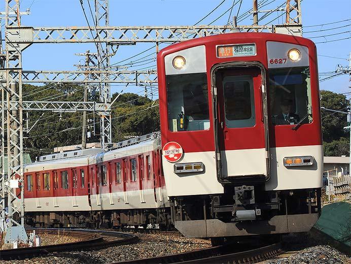 """近鉄南大阪線で臨時急行""""開運号""""運転"""