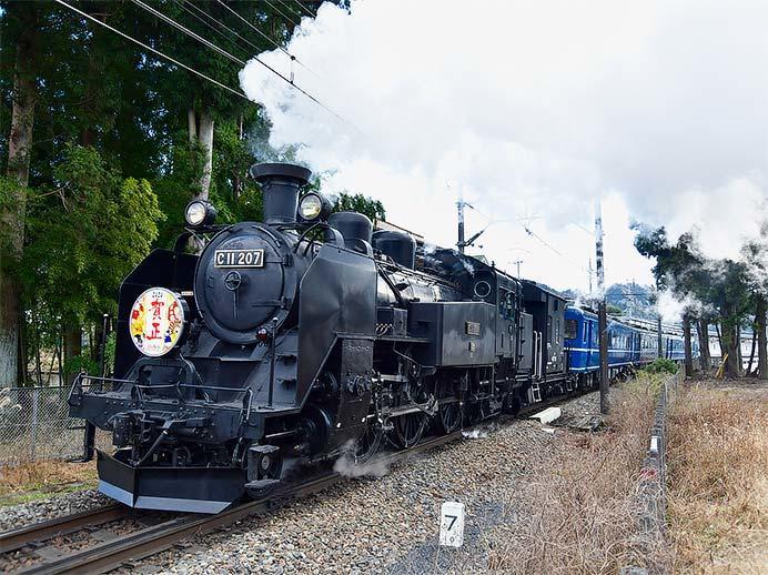 東武鉄道鬼怒川線で『SL大樹で迎えるお正月』開催