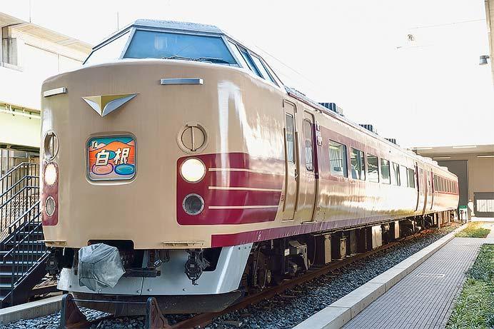 """鉄道博物館の183系に""""白根""""ヘッドマーク"""
