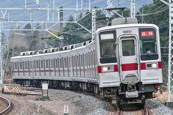 東武日光線で10000系による団体臨時列車運転