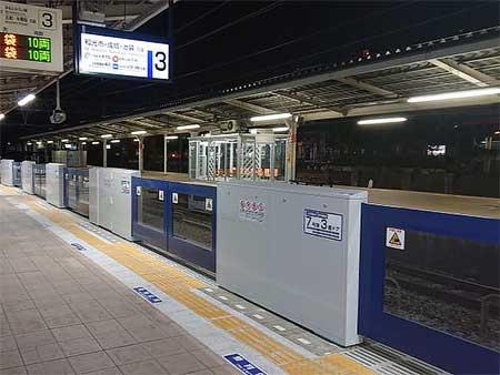 東武東上線 志木駅3番・4番ホーム,朝霞駅1番・2番ホームでホームドアの使用を開始