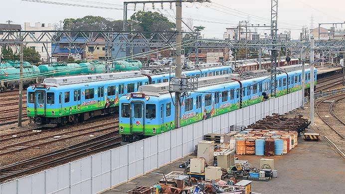 近鉄2000系に名泗コンサルタントのラッピング
