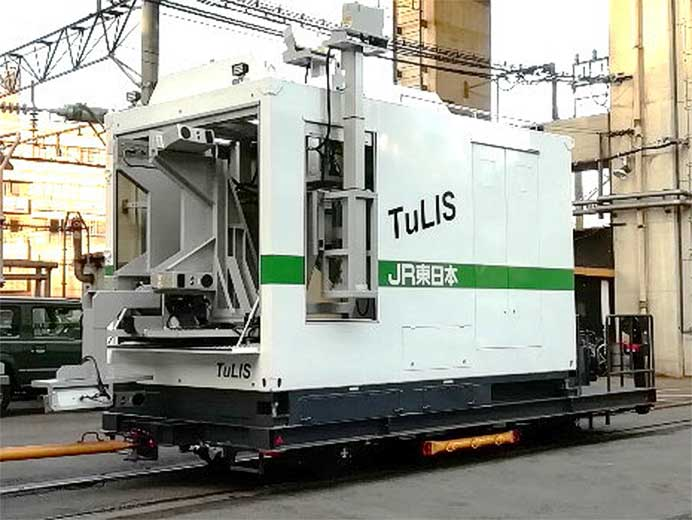 JR東日本,新しい新幹線用トンネル覆工表面撮影車を導入