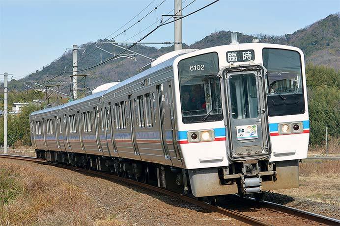 6000系を使用した団体臨時列車運転