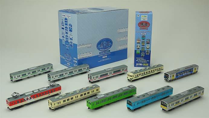 「NewDays・NewDays KIOSK オリジナル 鉄道コレクション第2弾」発売