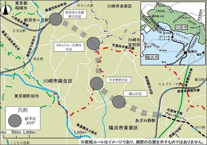 横浜市交,ブルーライン延伸区間(あざみ野—新百合ヶ丘間)の概略ルート・駅位置が決定