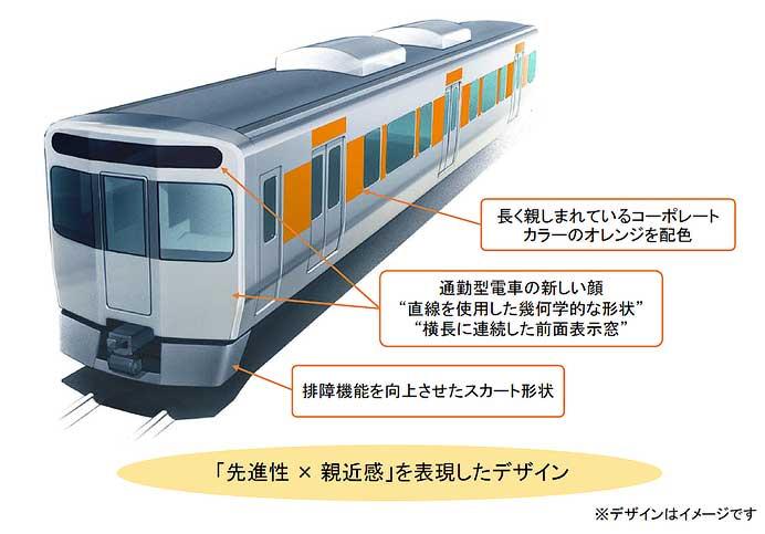 JR東海,315系を新製へ