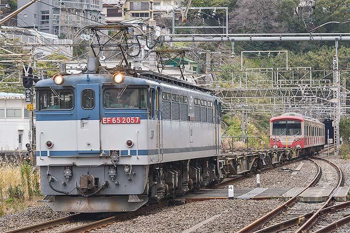 伊豆箱根鉄道5000系「赤電」が定期点検のため大場工場へ