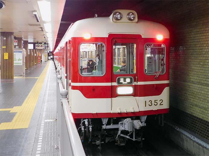 神戸電鉄デ1350形1361編成がリニューアルされる