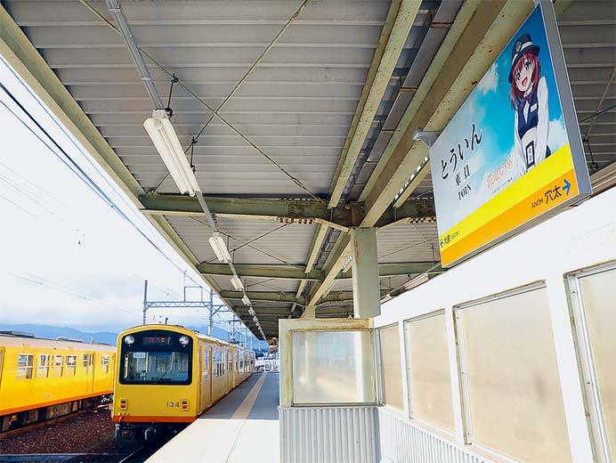 三岐鉄道北勢線で「楚原れんげ」デザイン駅名標が登場