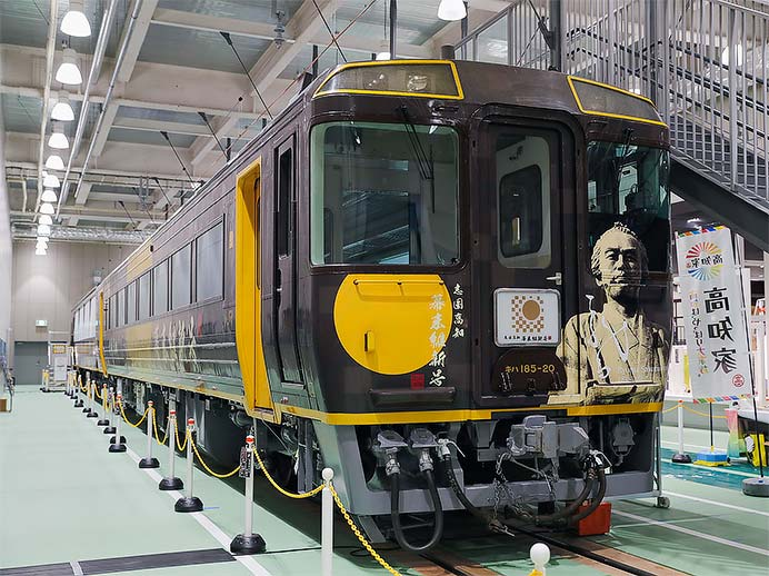 京都鉄道博物館で「志国高知 幕末維新号」の特別展示