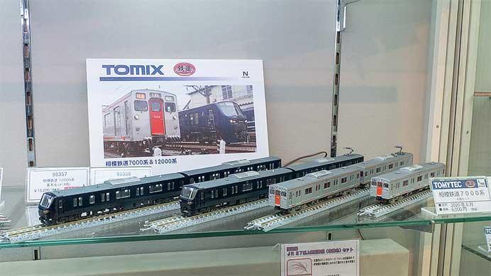 トミーテック,相模鉄道7000系を「鉄道コレクション」で製品化