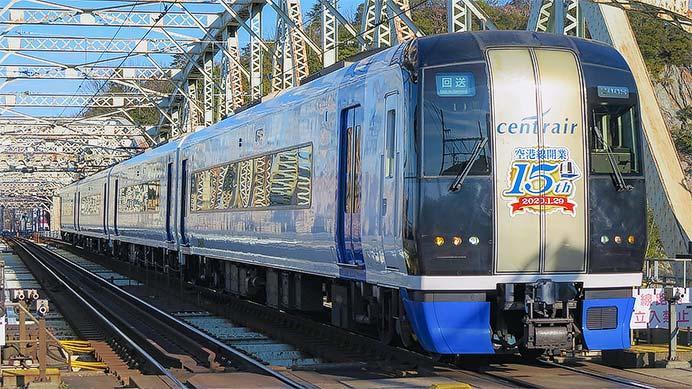 名鉄「ミュースカイ」に空港線開業15周年ステッカー