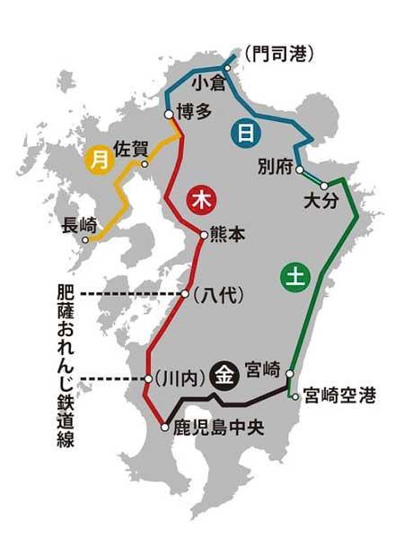 JR九州,D&S列車『黒い787「36ぷらす3」』の停車駅を発表