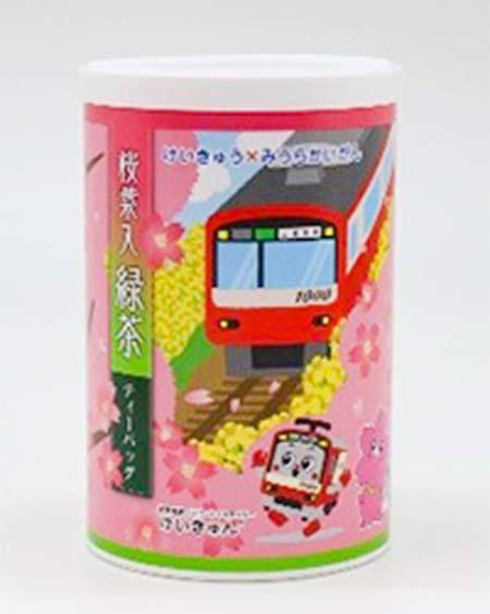 「けいきゅう×みうらかいがん コラボ商品」桜葉入緑茶