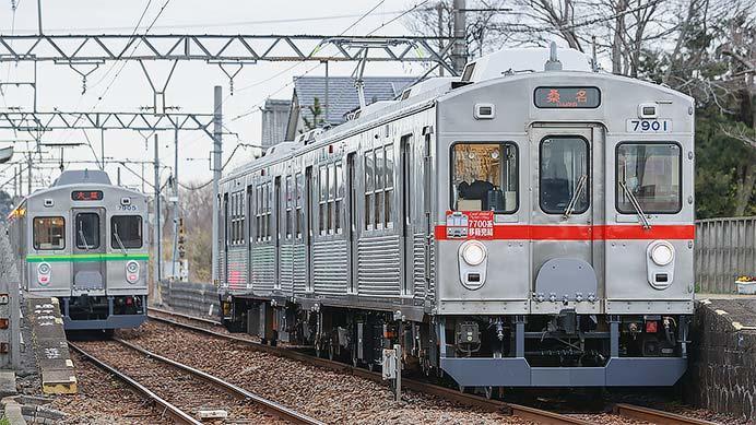 養老鉄道7700系TQ01編成が営業運転を開始