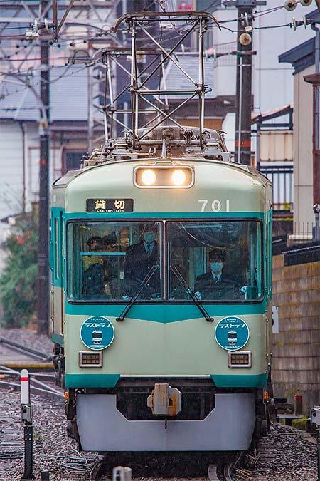 700形701-702編成が京津線に入線