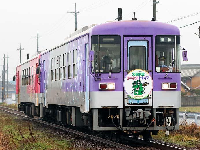 北条鉄道で『アニソントレイン』運転