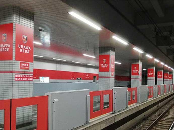 埼玉高速鉄道,浦和美園駅3番線臨時ホームなどを一部リニューアル