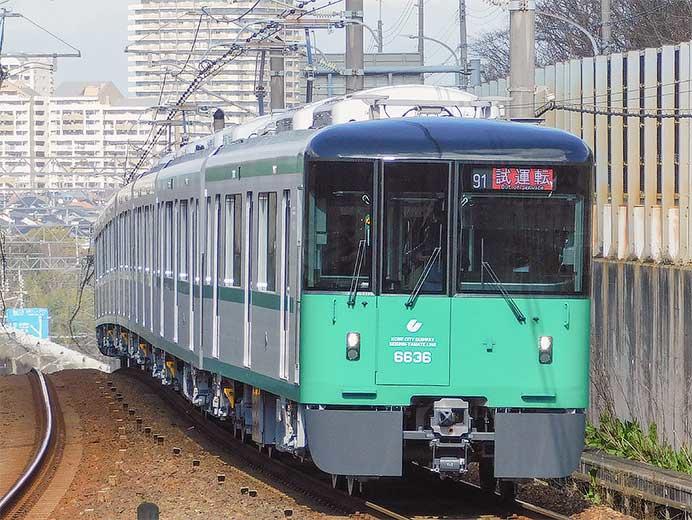 神戸市交6000形6136編成が試運転を実施