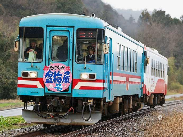 樽見鉄道で「盆梅展列車」運転