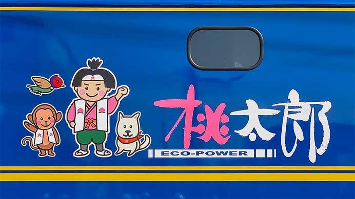 JR貨物,「桃太郎」のラッピングを実施したEF210形を公開