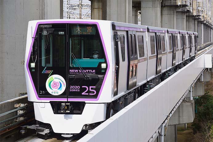 ニューシャトル2020系25編成が営業運転を開始