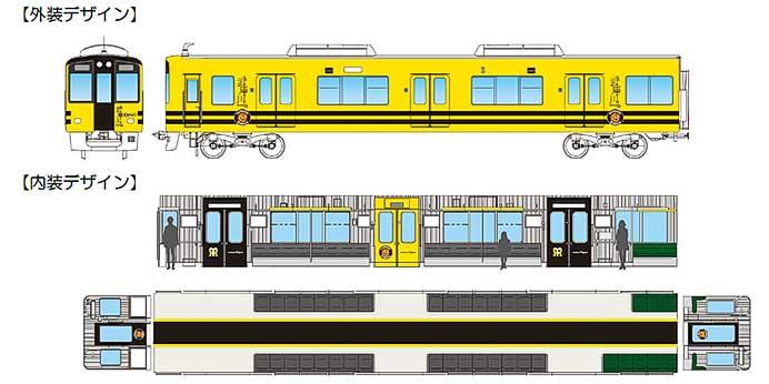 阪神,武庫川線向け5500系のデザインを発表
