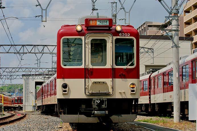 「鉄道カラオケ」第9弾,「近鉄」編配信開始