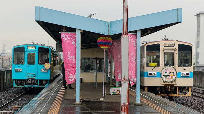 水島臨海鉄道で「お雛列車」運転