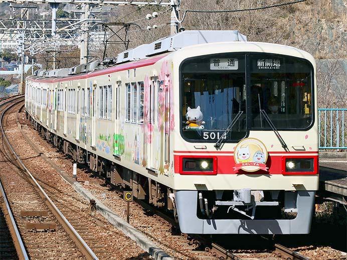 神戸電鉄で「しんちゃん&てつくんトレイン たのし~ずん」の運転開始